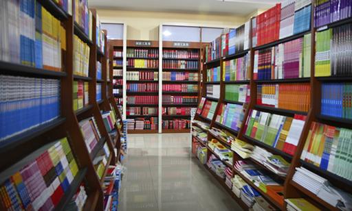 Nouvelle librairie RH : livre et ebook RH.